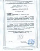 Диференциален термостат DT-3.1 08118