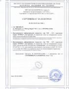 Диференциален термостат DT-3.2 08102