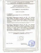 Диференциален термостат DT-3.2 08117