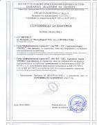 Диференциален термостат DT-3 08101