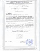 Терморегулатор за моторни задвижки INT0092A 08126