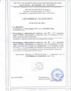Диференциален термостат DT-3.1 08103