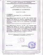 Диференциален термостат DT-3 08119