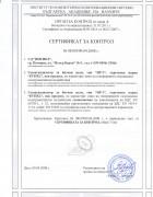 Газсигнализатор HP-1 08109
