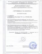 Електронен терморегулатор Тип TR-4.2.x 08104